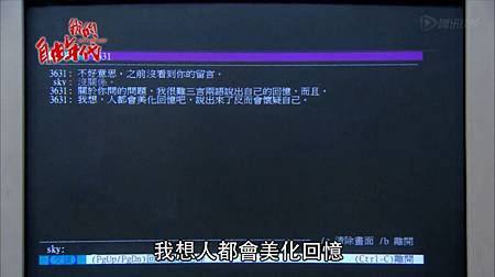 自由_情書19.JPG