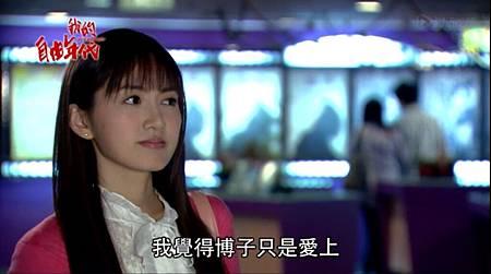 自由_情書08.JPG