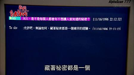 我的自由年代HD-1080p-05.mp413335.jpg