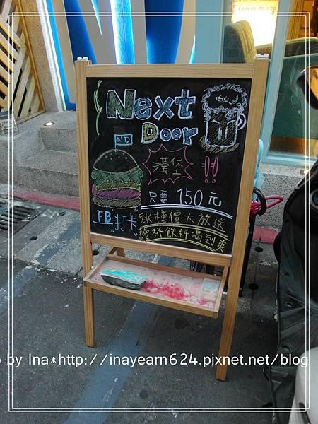 SAM_7907.jpg