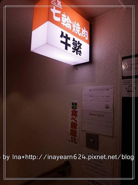 SAM_9722.jpg