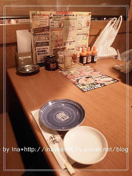SAM_9724.jpg