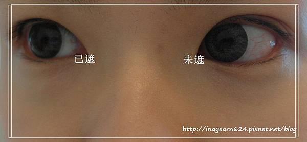 SAM_3552.jpg