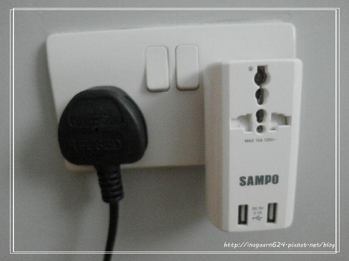 SAM_9661.jpg