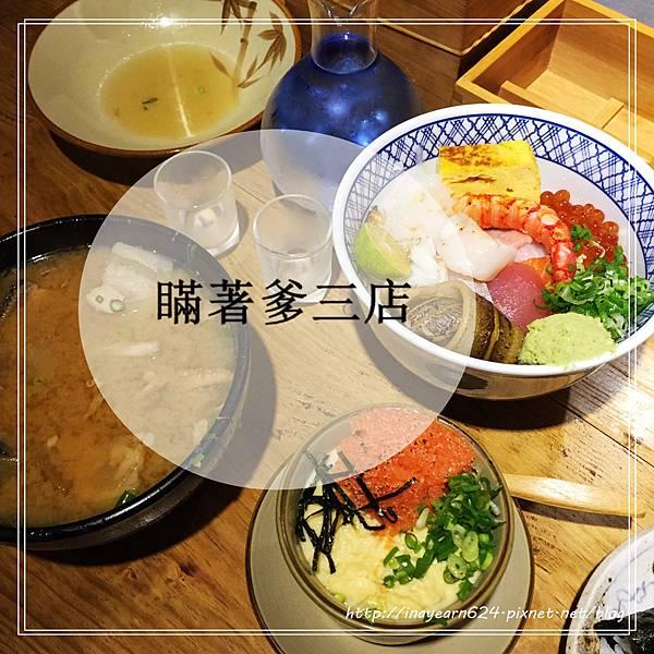IMG_3247_副本.jpg