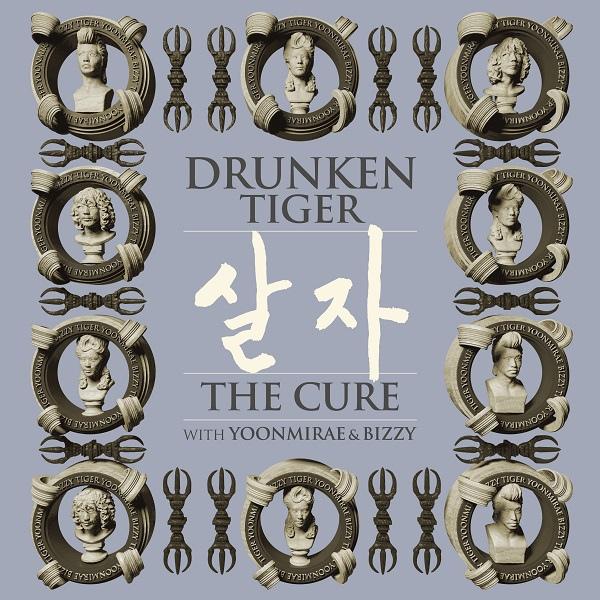 DTThe_Cure