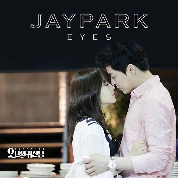 박재범_-_Eyes