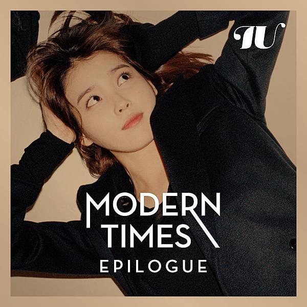 IU_ModernTimes-Epilogue.jpg
