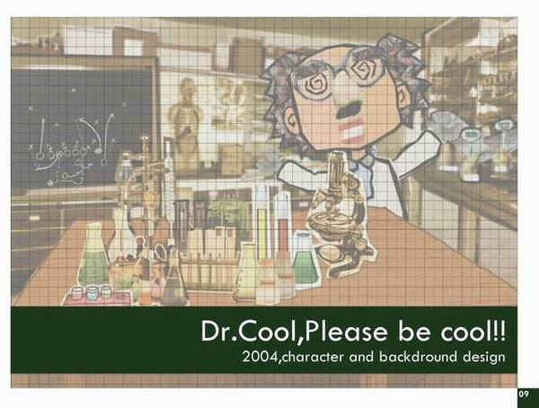 Dr.Cool,please be cool!