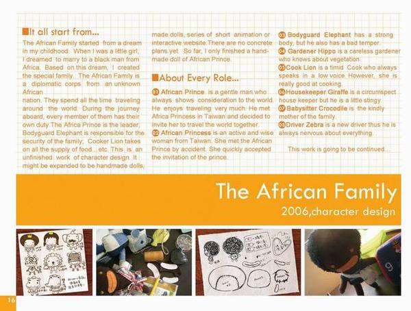 非洲小家庭。