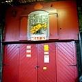 DOOR07.jpg