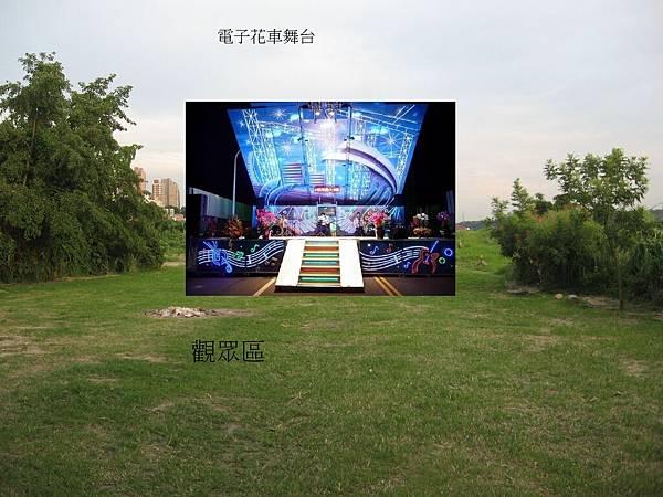 8霓虹燈下電子花車舞台說明.jpg
