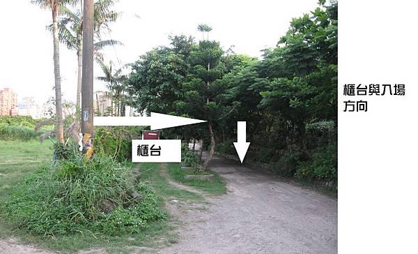2入口處櫃台區動線.jpg