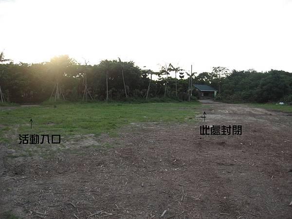 1停車場與入口標示.JPG