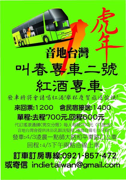 bus_dm.-o2-2-2.jpg