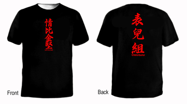 First Responder Black t shirt拷貝.jpg