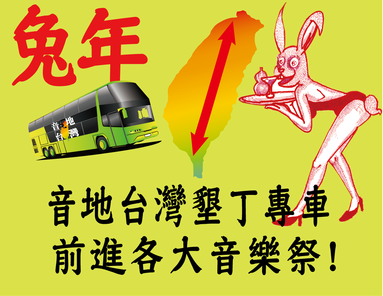 rabbit bus dm 2222.png