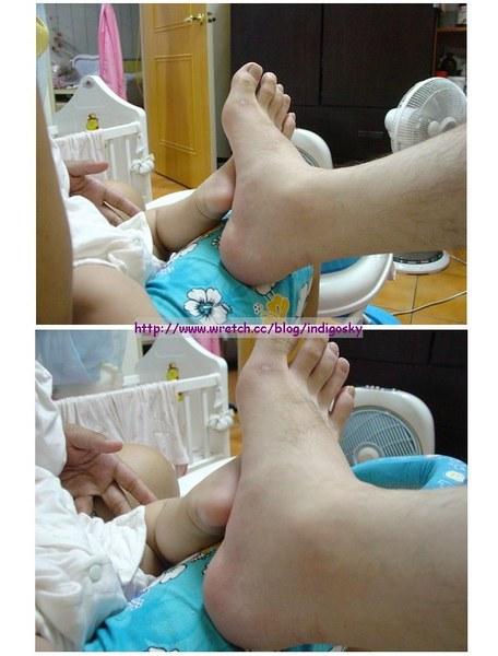 大腳與小腳
