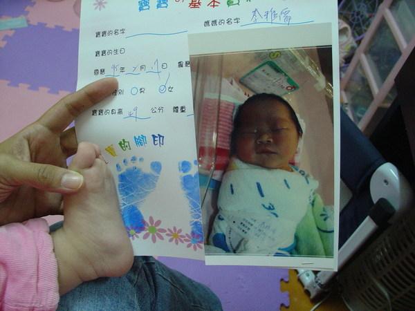 20070125 右邊為夏皮剛出生時的照片