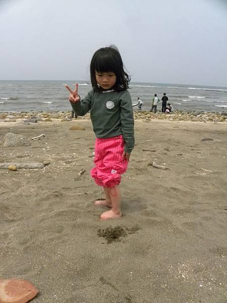 踩在沙子上的觸感好特別耶!