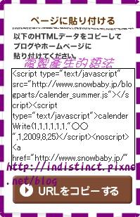 寶寶語法.jpg