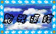 背景天空.jpg