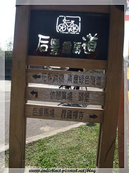 DSCF5826鐵馬道.JPG