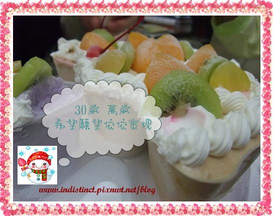 我的生日蛋糕.JPG