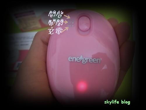 口袋電暖器.JPG