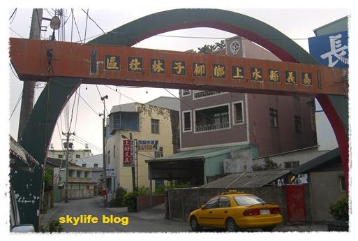 柳林村.JPG