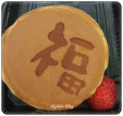 草莓外露.JPG