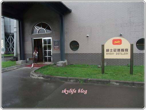 蒸餾廠.JPG