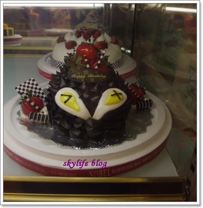刺蝟蛋糕.JPG