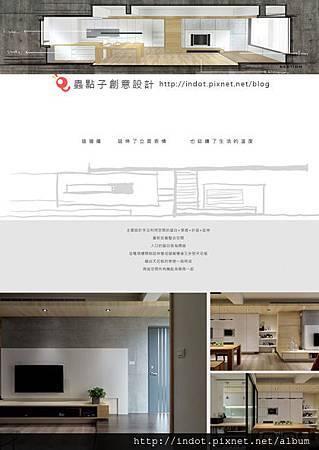 蟲點子設計TID住宅3拷貝.jpg