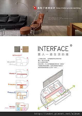 蟲點子設計TID住宅1拷貝.jpg