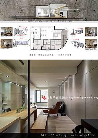 蟲點子設計TID住宅2拷貝.jpg