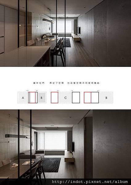 蟲點子設計TID住宅2.jpg