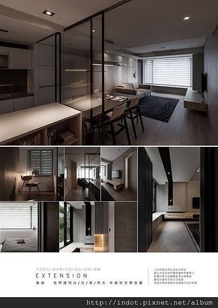 蟲點子設計TID住宅5.jpg