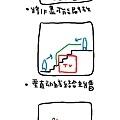 概念2.jpg