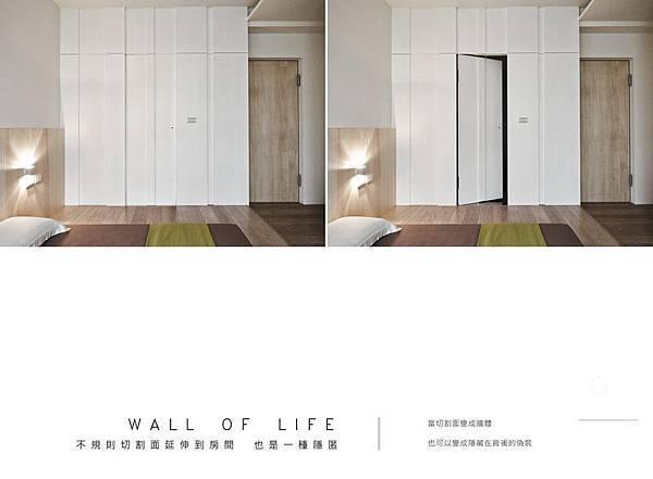 蟲點子設計TID住宅d.jpg