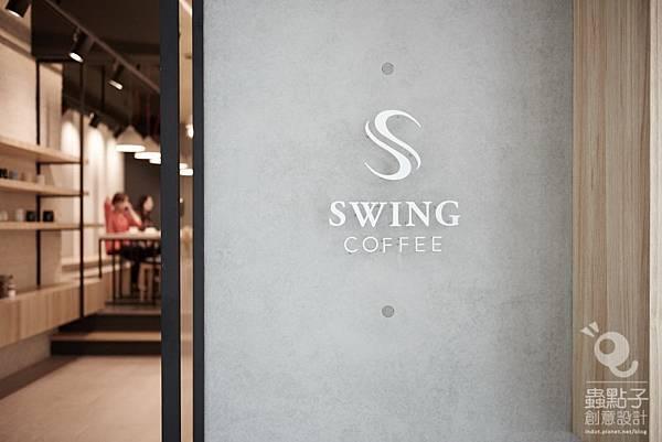 SWING-小景-002.jpg