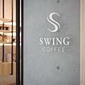 SWING-小景-008.jpg