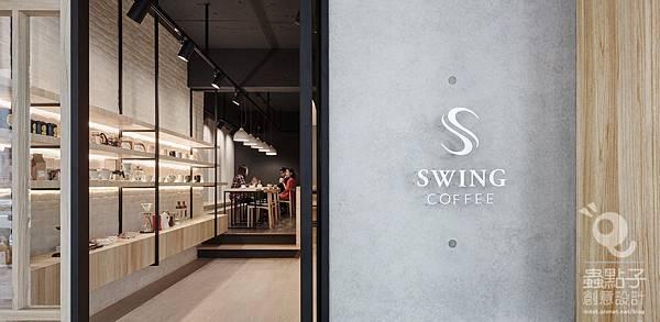 SWING-咖啡空間-241.jpg