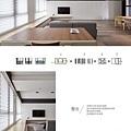 蟲點子設計TID開門見山2.jpg
