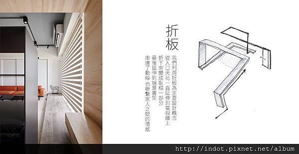 蟲點子設計TID 疊層4.jpg