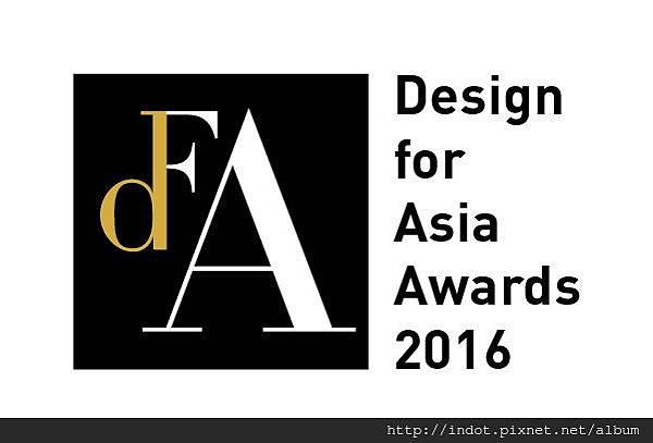 DFAA 2016 - Endorsement Mark (Merit).jpg