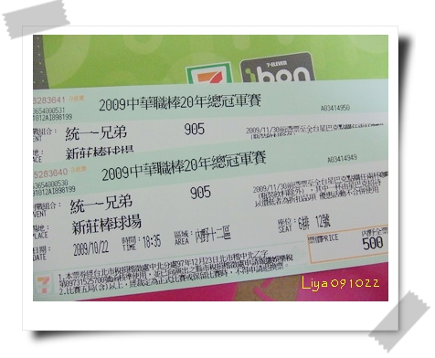 DSCF20021.jpg