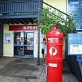 古早版的郵箱