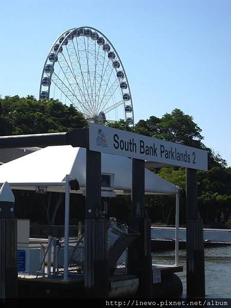 南岸公園最著名的摩天輪