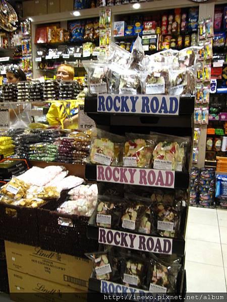 這就是rocky road!